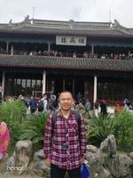 Qingxing Su